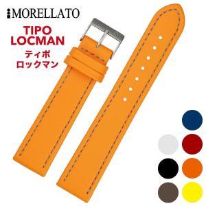 Morellato モレラート TIPO LOCMAN ティポ ロックマン [U2195432] 腕時計用 レザーベルト サイズ:E18-B16/E20-B18/E22-B20/E24-B24 hachigoten