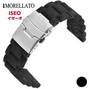 Morellato モレラート ISEO イゼーオ [U3607187] 腕時計用 ラバーベルト サイズ:E20mm/E22mm hachigoten