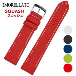 Morellato モレラート SQUASH スカッシュ [U3822A42] 腕時計用 ラバーベルト サイズ:E18-B16/E20-B18/E22-B20|hachigoten