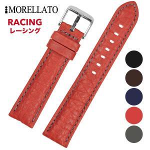 Morellato モレラート RACING レーシング [U4206B07] 腕時計用 レザーベルト サイズ:E18-B16/E20-B18/E22-B20 hachigoten