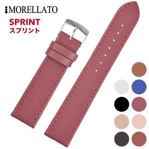 Morellato モレラート SPRINT スプリント [X2619875] 腕時計用 レザーベルト サイズ:E10mm/E12mm/E14mm/E16mm/E18mm/E20mm hachigoten