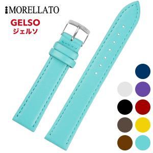 Morellato モレラート GELSO ジェルソ [X4219A97] 腕時計用 レザーベルト サイズ:E12mm/E14mm/E16mm/E18mm/E20mm|hachigoten