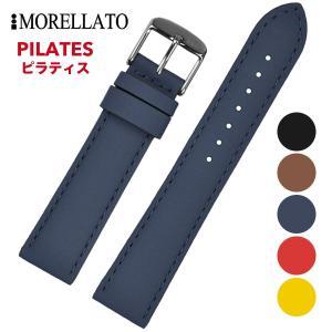 Morellato モレラート PILATES ピラティス [X4614B55] 腕時計用 レザーベルト サイズ:E18-B16/E20-B18/E22-B20 hachigoten