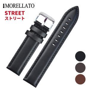 Morellato モレラート STREET ストリート [X4802B88] 腕時計用 レザーベルト サイズ:E14-B14/E16-B16/E18-B18/E20-B20/E22-B22|hachigoten