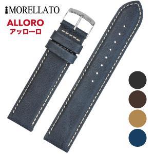 Morellato モレラート ALLORO アッローロ [X4897C14] 腕時計用 レザーベルト サイズ:E18-B18/E20-B20/E22-B22|hachigoten