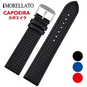Morellato モレラート CAPOEIRA カポエイラ [X4907977] 腕時計用 ラバーベルト サイズ:E18-B16/E20-B18/E22-B20 hachigoten