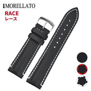Morellato モレラート RACE レース [X4909C18] 腕時計用 レザーベルト サイズ:E18-B16/E20-B18/E22-B20|hachigoten