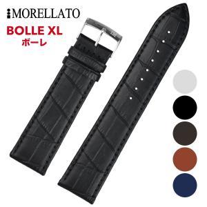 Morellato モレラート BOLLE XL ボーレ XL [Y2269480] 腕時計用 レザーベルト サイズ:E18-B16/E20-B18/E22-B20/E24-B22|hachigoten