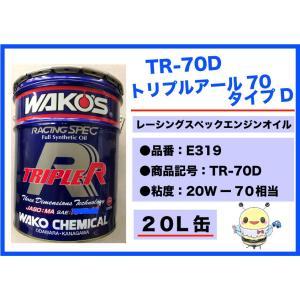 ※画像は製品イメージです。  ※缶製品の為、配達中にキズ・へこみ等が発生する場合がございます。 (品...