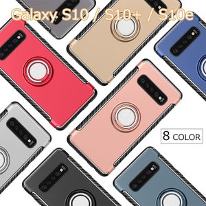 ※対応機種 GalaxyS10 GalaxyS10+ GalaxyS10Plus GalaxyS10...