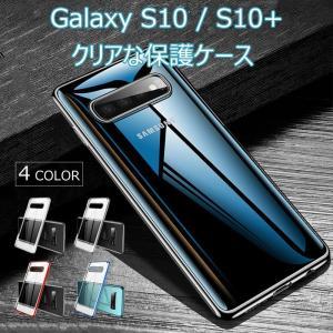 ※対応機種 GalaxyS10 GalaxyS10+ GalaxyS10Plus  ※カラー ブラッ...