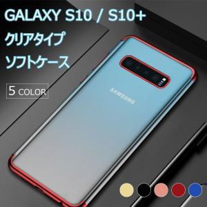 ※対応機種 GalaxyS10 GalaxyS10+ GalaxyS10Plus  ※カラー ローズ...