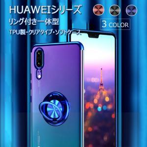 HUAWEI P30/P30 PRO/P30 Lite/P20/P20 PRO/P20 Lite/M...