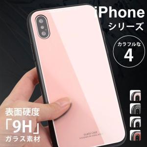 iPhoneXsMax XR Xs X ケース おしゃれ 耐衝撃 iPhone8Plus/7Plus iPhone6sPlus/6Plus iPhone8/7/6s/6 ハードケース ガラス素材 カバー 軽量 薄型 スマホケース|hachiko