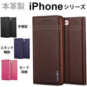 iPhoneXsMax iPhone XR/Xs/X ケース 耐衝撃 iPhone8Plus/8/7Plus/7 ケース おしゃれ iPhone6sPlus/6s/6Plus/6 カバー 手帳型 カード収納 本革 スマホケース|hachiko