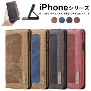 iPhoneX ケース 手帳型 icカード収納 iPhone8/8 Plus iPhone7/7 Plus ケース おしゃれ iPhone6s/6s Plus iPhone6/6 Plus 耐衝撃 スマホケース スタンド機能|hachiko