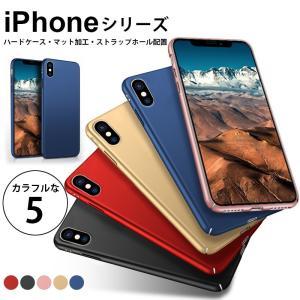※対応機種 iPhone8/iPhone7/iPhone6s Plus/iPhone6 Plus ア...