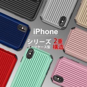 iPhoneX ケース おしゃれ iPhone8Plus/8 ケース 耐衝撃 iPhone7/7 Plus ケース iPhone6s/6s Plus/6/6 Plus ケース スーツケース型 スマホケース 軽量 薄型|hachiko