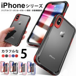 iPhoneX ケース おしゃれ クリア iPhone8Plus 8 iPhone7Plus 7 透明 ケース iPhone6sPlus 6s iPhone6Plus 6 ケース 耐衝撃 カバー 軽量 薄型 スマホケース|hachiko