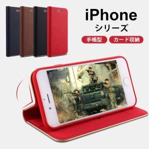 iPhoneXsMax XR Xs X ケース 手帳型 おしゃれ カード収納 iPhone8Plus 8 iPhone7Plus 7 iPhone6sPlus 6s 6Plus 6 マグネット式 レザー カバー スマホケース|hachiko