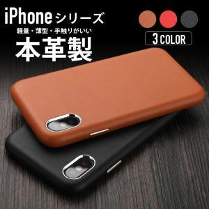 iPhoneXR iPhoneXsMax/Xs/X ケース 耐衝撃 iPhone8Plus/7Plus iPhone6sPlus/6Plus ケース おしゃれ 本革 iPhone8/7 iPhone6s/6 カバー 軽量 薄型 スマホケース|hachiko