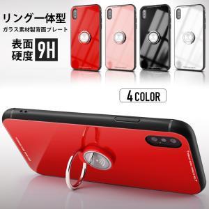 iPhoneXsMax Xs XR iPhoneX ケース 耐衝撃 iPhone8Plus iPhone7Plus iPhone6sPlus iPhone6Plus ケース おしゃれ iPhone8 7 6s 6 ケース リング付き スマホケース|hachiko