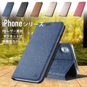 iPhoneXsMax iPhone Xs X XR ケース 手帳型 耐衝撃 iPhone8Plus/7Plus/6sPlus/6Plus iPhone8/7/6s/6 ケース カバー レザー素材 軽量 薄型 スタンド スマホケース|hachiko