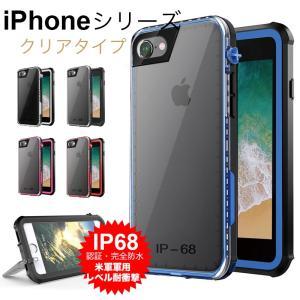 ※対応機種 iPhone8 iPhone8 Plus iPhone7 iPhone7 Plus  ※...