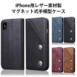 iPhoneX ケース 手帳型 おしゃれ iPhone10 iPhone8Plus/8 iPhone7Plus/7 ケース 耐衝撃 iPhone6sPlus/6s iPhone6Plus/6 カバー icカード収納 スマホケース|hachiko