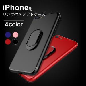 iPhoneXR iPhoneXsMax/Xs/X ケース iPhone8Plus/8 iPhone7Plus/7 iPhone6sPlus/6s iPhone6Plus/6 ケース おしゃれ リング付き 耐衝撃 スタンド スマホケース|hachiko