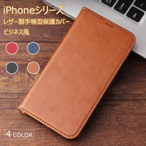 iPhone8Plus iPhone8 iPhone7Plus iPhone7 ケース 手帳型 耐衝撃 レザー カバー カード収納 スタンド iPhone 8/7 Plus ケース 軽量 薄型 スマホケース hachiko