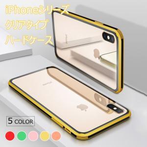 iPhone8Plus iPhone8 iPhone7Plus iPhone7 ケース クリア 耐衝撃 透明 保護カバー iPhone 8/7 Plus ケース ポリカーボネート+TPU 軽量 薄型 スマホケース hachiko