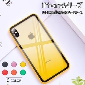 iPhone8Plus iPhone8 ケース クリア 耐衝撃 おしゃれ iPhone7Plus iPhone7 カバー 透明 グラデーション iPhone 8/7 Plus ハードケース 軽量 薄型 スマホケース hachiko