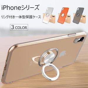 iPhone8Plus/8 ケース 耐衝撃 iPhone7Plus/7 ソフトケース おしゃれ 透明 iPhone6sPlus/6s iPhone6Plus/6 カバー クリア リング付き スタンド スマホケース|hachiko