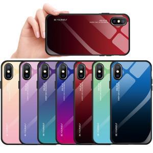 ※対応機種 iPhone8 iPhone8 Plus iPhone7 iPhone7 Plus iP...