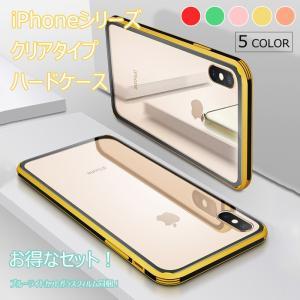 ※対応機種 iPhoneXs Max/iPhoneXR/iPhoneXs/iPhoneX/iPhon...