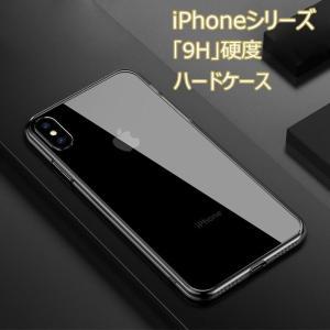 iPhone XR/XS/XS MAX ケース クリア 耐衝撃 iPhoneXR iPhoneXS iPhoneXsMAX iPhoneX ハードケース おしゃれ カバー 透明 ソフトエッジ 軽量 薄型 スマホケース|hachiko