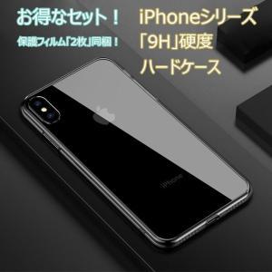 ※対応機種 iPhoneXsMax/iPhoneXR/iPhoneXs/iPhoneX/iPhone...