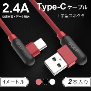 ※対応機種 Xperia XZ Xperia XZ Premium Xperia XZs Xperi...