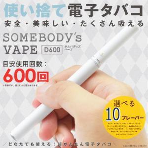 使い捨て電子タバコ 禁煙グッズ 電子煙草 水蒸気タバコ So...