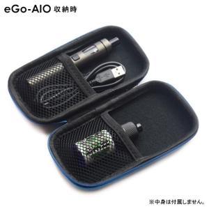 電子タバコ用 ぴったりベープケース小 15.5cm  VAPE ベープ 電子たばこ ベイプ ケース ...