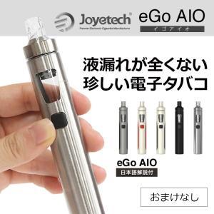 eGo-AIO スターターキット Joyetech ジョイテ...