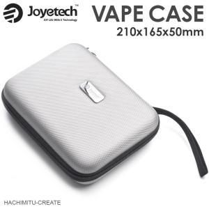 電子タバコ用 joyetech ロゴ付きキャリーケースXL シルバー ジョイテック VAPE ベープ...