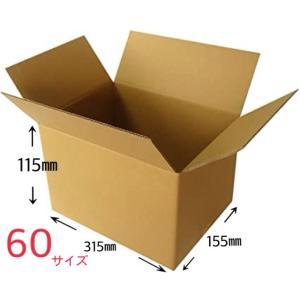 ダンボール 60サイズ(315mmx155mmx115mm) 40枚セット|hachimoku