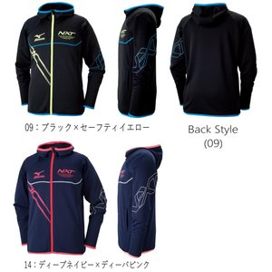 40%OFF ミズノ MIZUNO トレーニング ウェア スウェットシャツ パーカー 32JC6560|hachimorisports