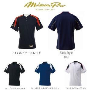 41%OFF ミズノ Mizuno Pro 侍ジャパンモデル 半袖 Tシャツ 限定品 52LB115|hachimorisports