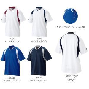 62%OFF 半額 アシックス ASICS 野球 半袖 2ボタンシャツ プラクティスシャツ 吸汗 速乾 軽量 BAD004|hachimorisports