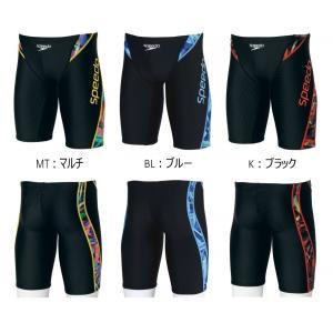 40%OFF 【レターパック対応】 speedo スピード 水着 競泳 メンズ FLEX Cube SD86S72|hachimorisports
