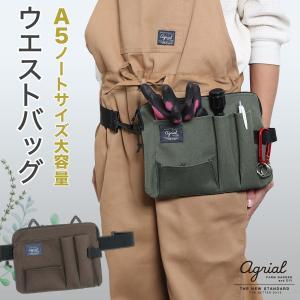 ウエストバッグ 大容量 レディース メンズ ポケット多い 作業用ウエストポーチ 仕事用 ツールバッグ AGL-030 hachipro