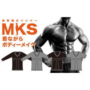 姿勢補正 インナー メンズ 半袖 MKS KA-025 hachipro